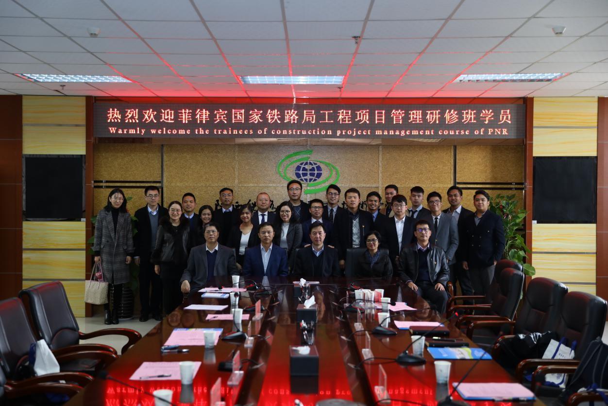 大力发展职业教育 工程项目管理培训班迎来首批菲律宾国家铁路局学员 title=