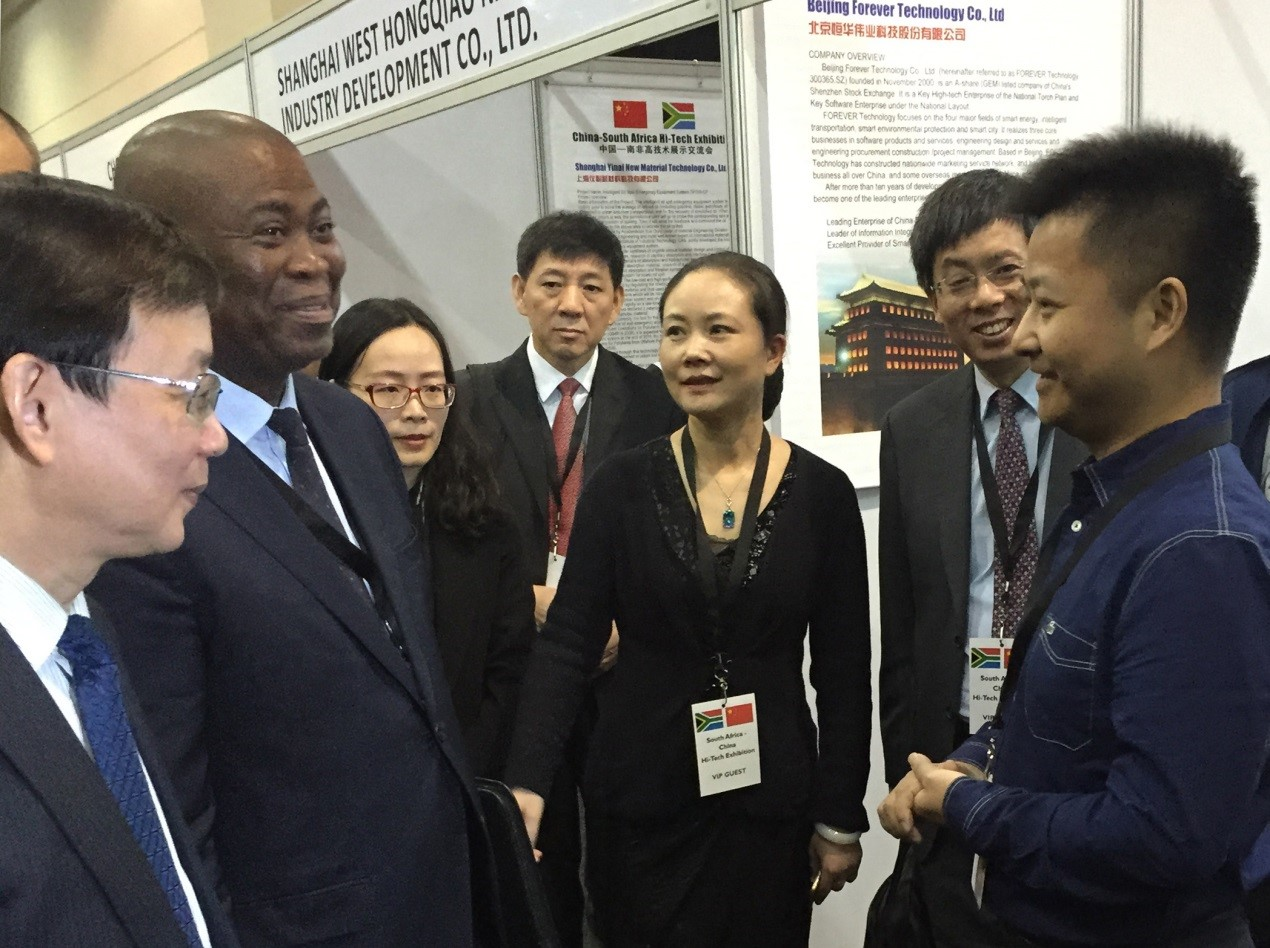 Forever Technology Attended China-South Africa High-tech Exhibition